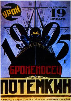 Potemkin-1925